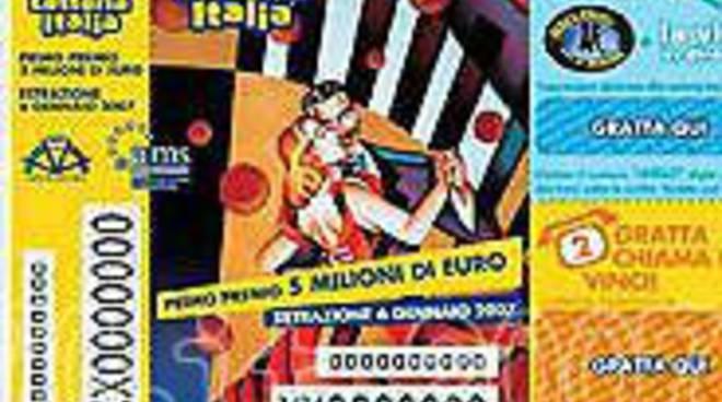 Lotteria 2007