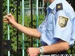 Vigilanza, vigilante, guardia giurata