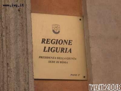 Cartello Palazzo Madama