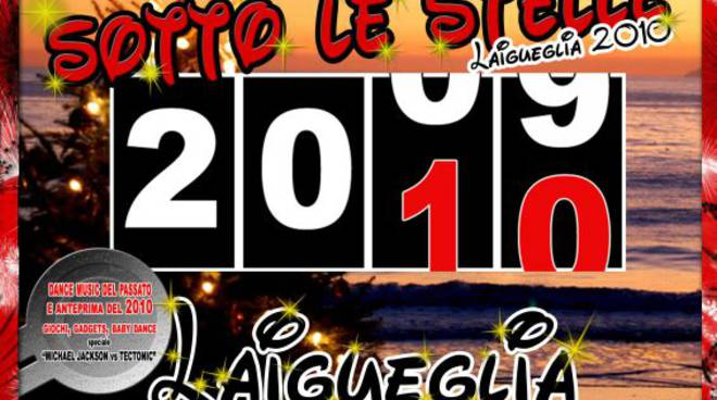 Laigueglia - Capodanno in piazza locandina