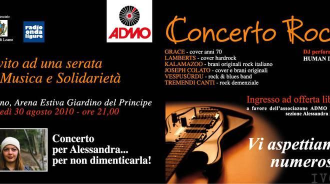 Invito concerto Alessandra Mazza