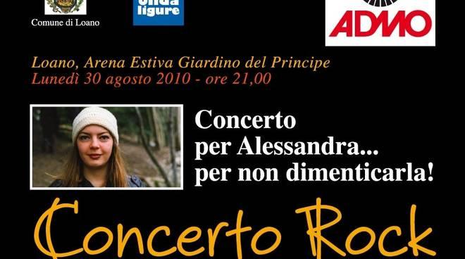 """Loano, """"concerto per Alessandra"""" - ADMO"""