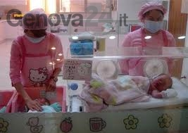 ospedale pediatrico