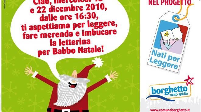 cartolina Borghetto Natale