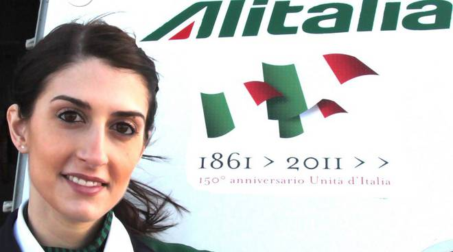 Alitalia tricolore