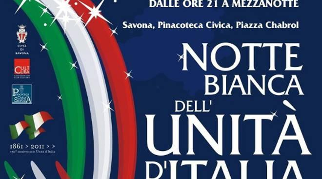 Notte bianca Savona 16 marzo