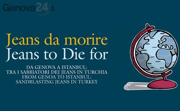jeans da morire