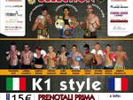 International Fight Show Selection