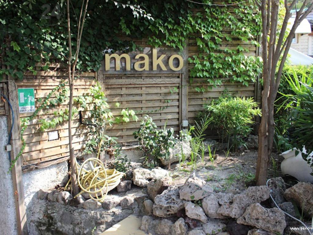 dicoteca mako