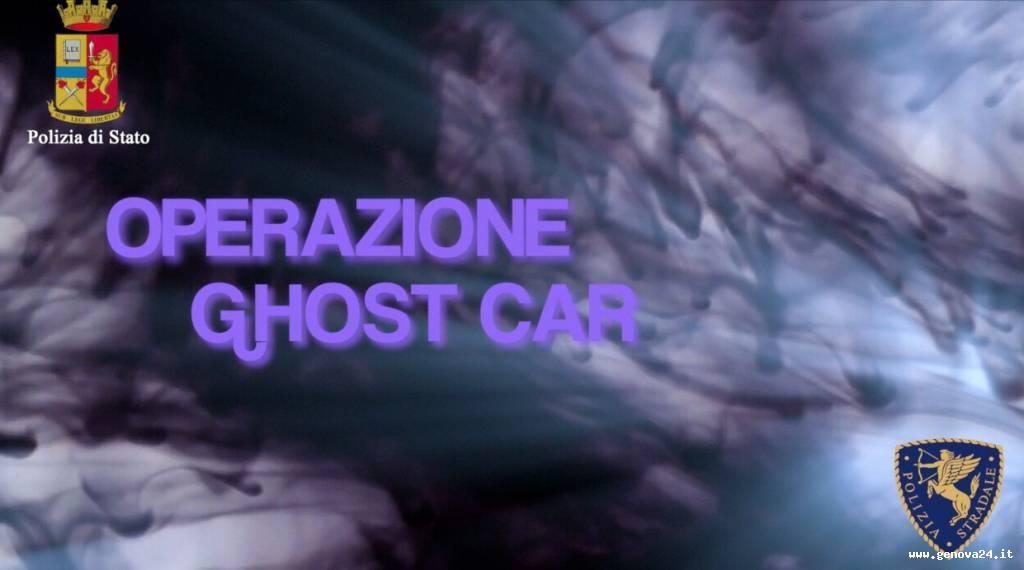 operazione ghost car