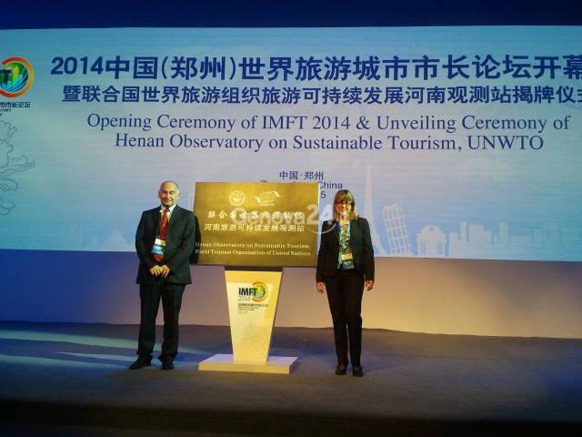 Forum turismo internazionale in Cina