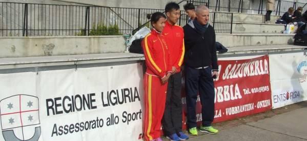 Trofeo Ugo Frigerio