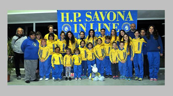 HP Savona In Line