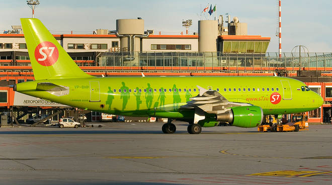 s7 airlines aereo
