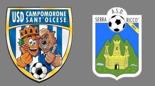 campomorone-Serra