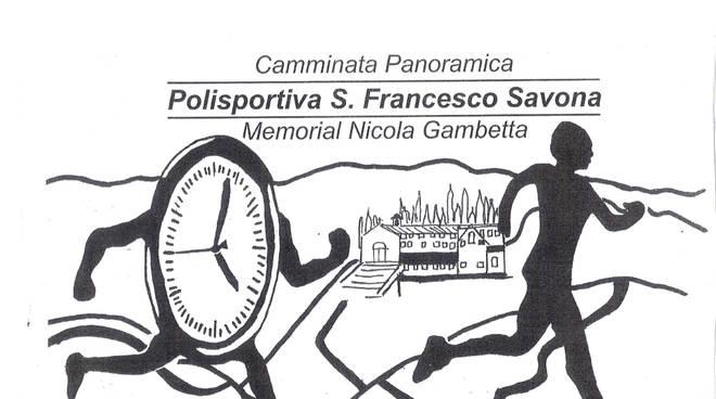 Memorial gambetta logo 2015