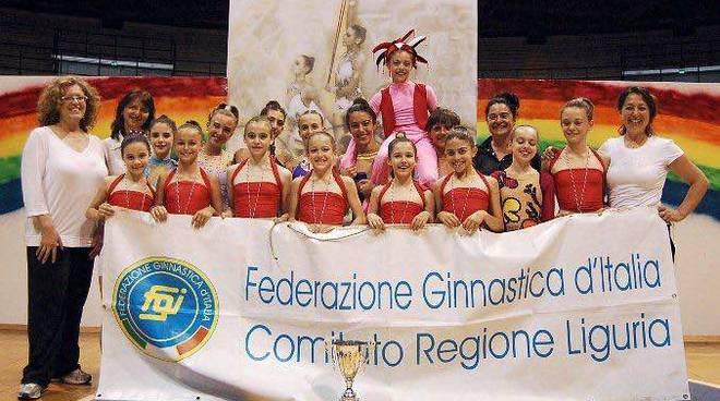 Trofeo Ghidetti