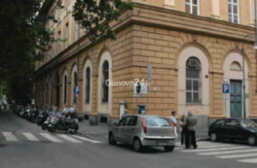 Anagrafe di corso Torino