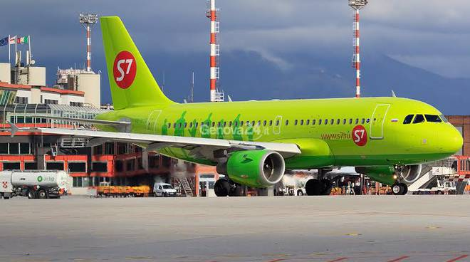 Aereo S7 Airlines