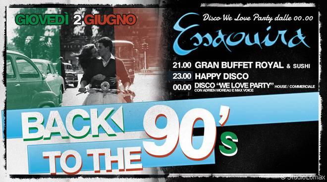 Essaouira Disco Back to the 90's