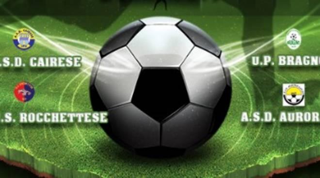 calcio a Cairo