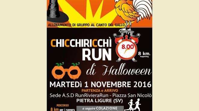 run riviera run Chicchiricchì run