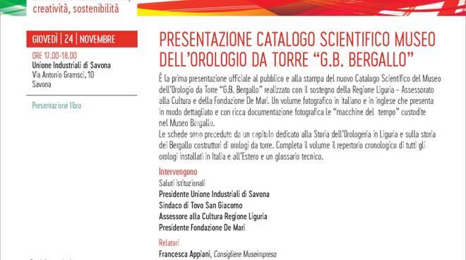 XV SETTIMANA DELLA CULTURA D'IMPRESA La Fabbrica Bella: cultura, creatività, sostenibilità