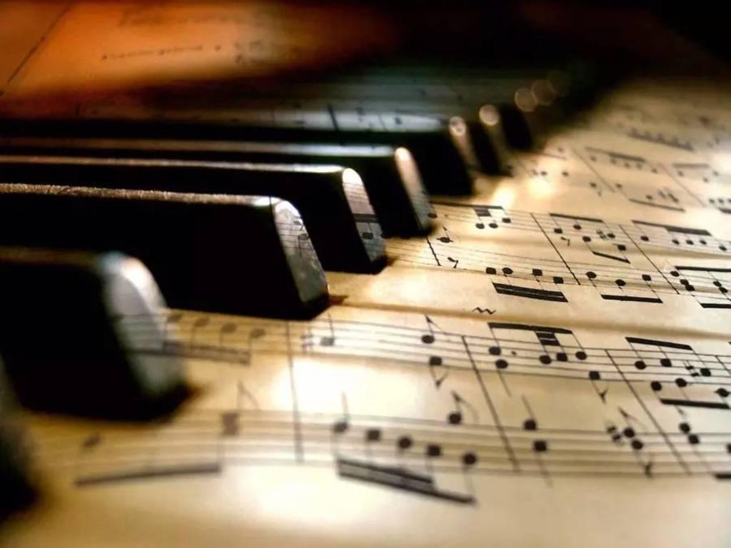 Pianoforte note musica