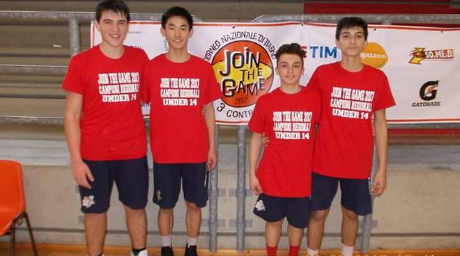 vado u14e camp reg