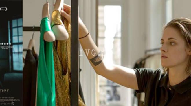 Al NuovoFilmStudio di Savona, proiezione del film Personal Shopper