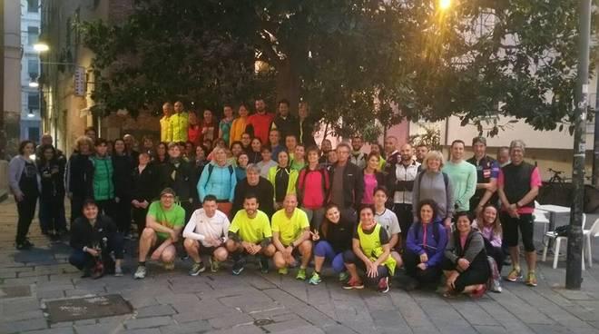 OSA Outdoor Sport Activity