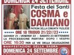 San Pier d\' Arena in festa il 24 settembre con la processione dei Santi Cosma e Damiano