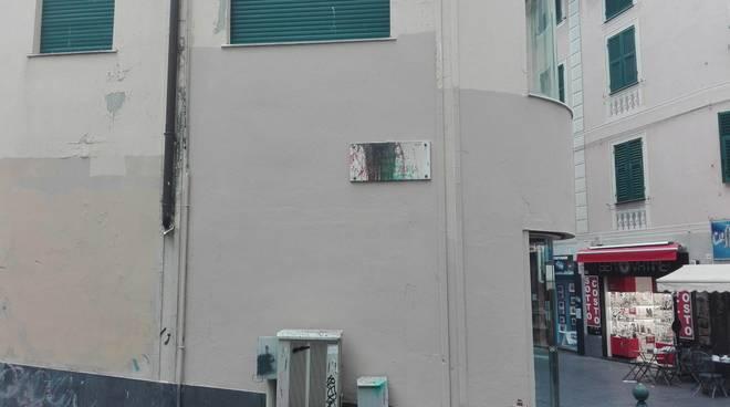 tiler cancellato