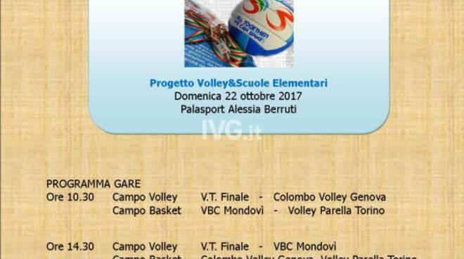 Volley: Domenica 22 Ottobre Torneo d\' Autunno U16M