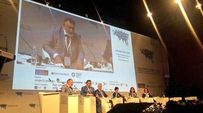 Toti Forum Euroasiatico
