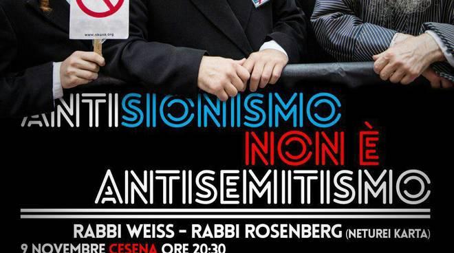 Antisionismo non è antisemitismo conferenza