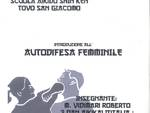 Giovedì 23 Novembre lezione GRATUITA di AUTODIFESA FEMMINILE a Tovo San Giacomo
