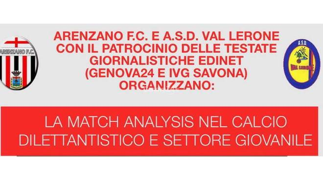 match analisys