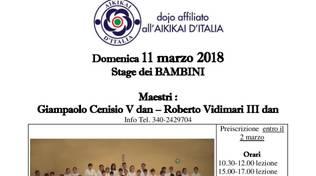 Aikido: STAGE DEI BAMBINI ed esami - Domenica 11 Marzo a Finale Ligure