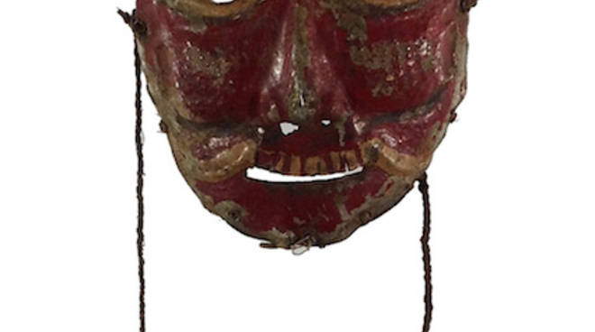 Maschere tribaliglobali Onzo