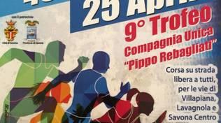 """Mercoledì a Savona: la 46° coppa 25 Aprile - 9° Trofeo  \""""Pippo Rebagliati\"""" organizzata dalla SMS XXIV Aprile"""