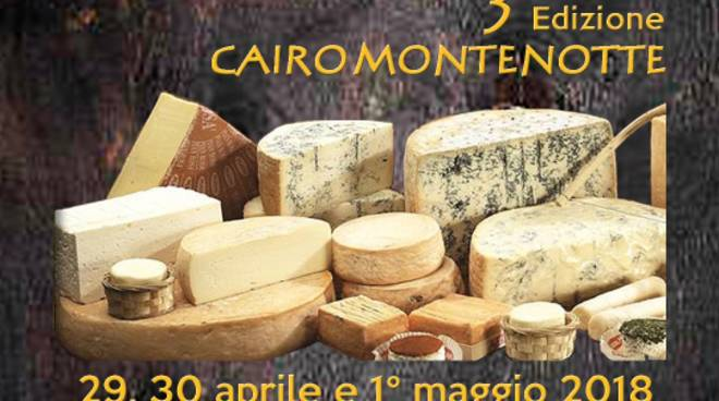 Caseus Liguria 2018 Cairo Montenotte