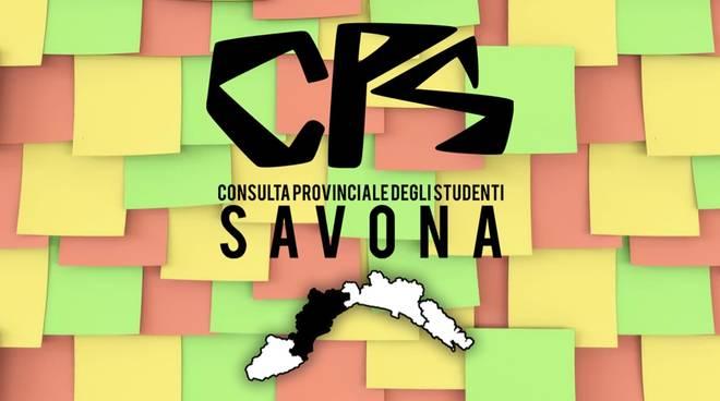 consulta provinciale degli studenti