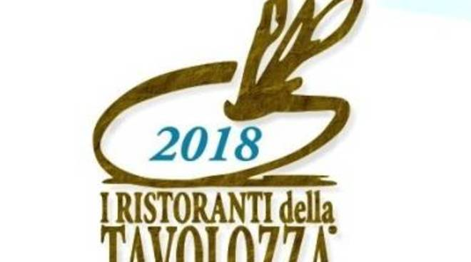 """Guida 2018 """"Ristoranti della tavolozza"""""""