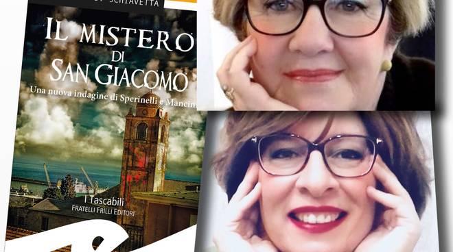 """""""Il mistero di San Giacomo"""" giallo Fiorenza Giorgi Irene Schiavetta"""