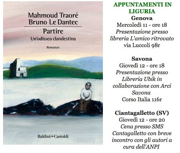 """Presentazione libro """"Partire - Un'odissea clandestina"""""""