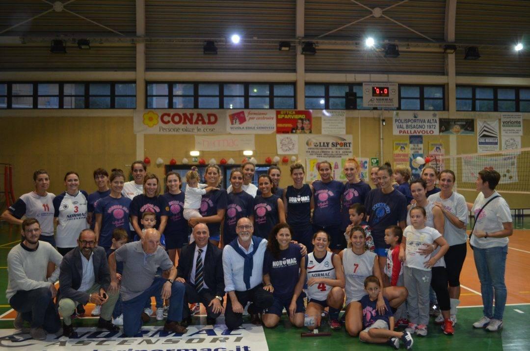 pallavolo_Normac_stagione2017_2018