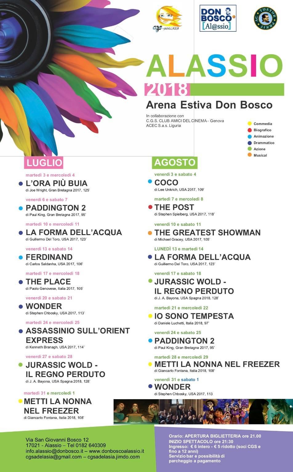 """Rassegna Cinematografica 2018 Arena Estiva """"Don Bosco"""" Alassio"""