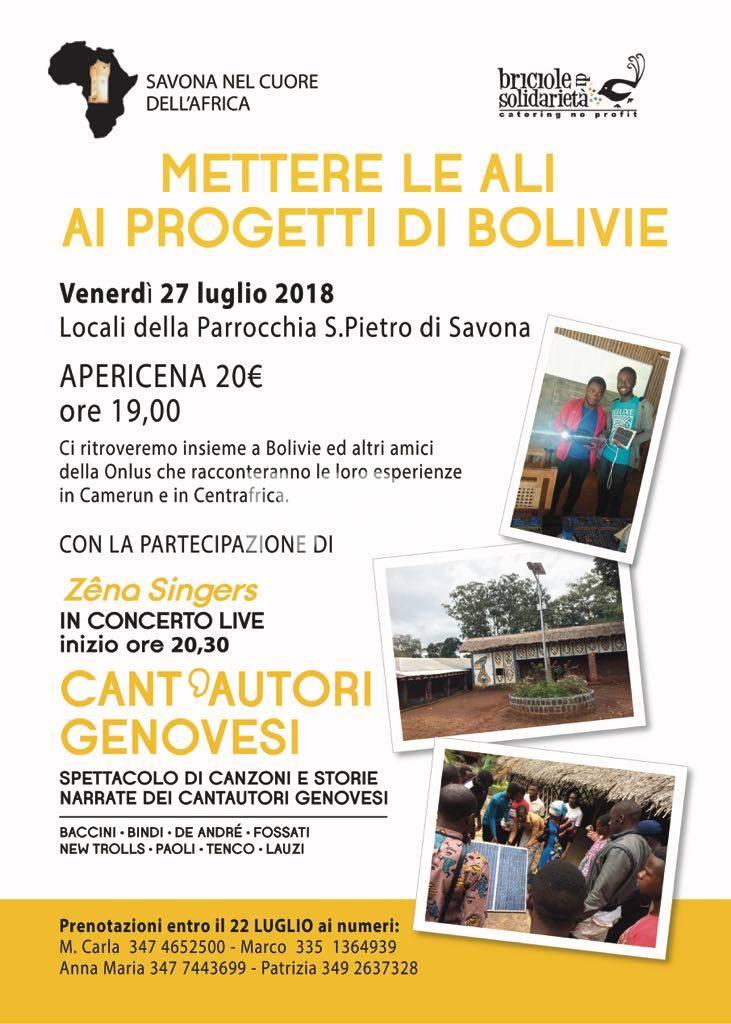 Savona nel cuore dell\'Africa presenta: Zèna Singers in concerto live su brani dei cantautori della scuola genovese