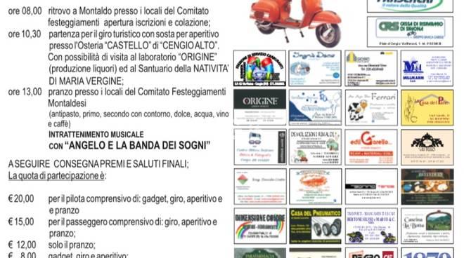 3º Raduno Vespa e Lambretta
